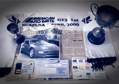 #5019 – 1991 Nissan 300ZX