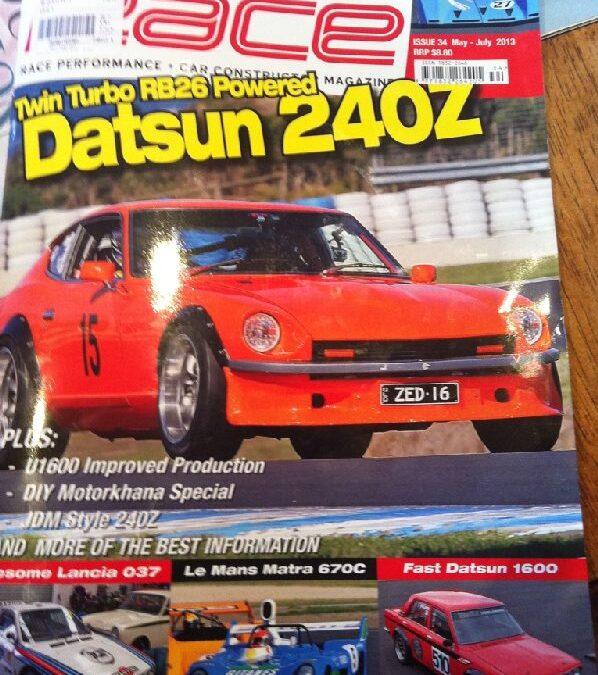 #4041 – 1969 Datsun 240Z